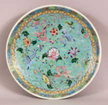 A CHINESE 20TH CENTURY POSS REPUBLIC FAMILLE ROSE PORCELAIN DISH - decorated with a turquoise ground