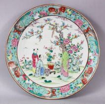 A 19TH CENTURY CHINESE FAMILLE ROSE PORCELAIN PLATE OF SCHOLARS, the decoration depicting a