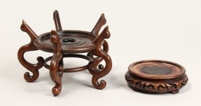 TWO CHINESE HARDWOOD STANDS.