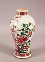 A CHINESE FAMILLE ROSE PORCELAIN VASE - decorated with cockerel and landscape scenes, 19cm