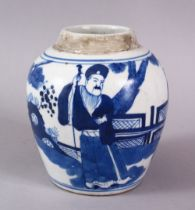 A CHINESE BLUE & WHITE PORCELAIN JAR , decorated with scenes of figures on a balcony in a