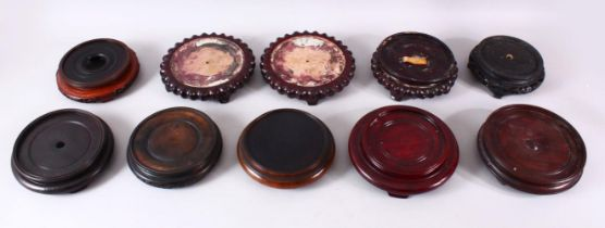A MIXED LOT OF 10 CHINESE CARVED HARDWOOD STANDS - each of varying size, style and timber, the