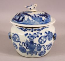 A 19TH CENTURY CHINESE BLUE& WHITE PORCELAIN JAR & COVER - Decorated with precious objects - the