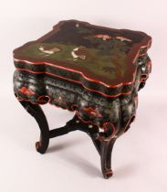 A GOOD CHINESE CARVED WOOD & LACQUER DECORATED LOW TABLE, the top with decoration of quails in