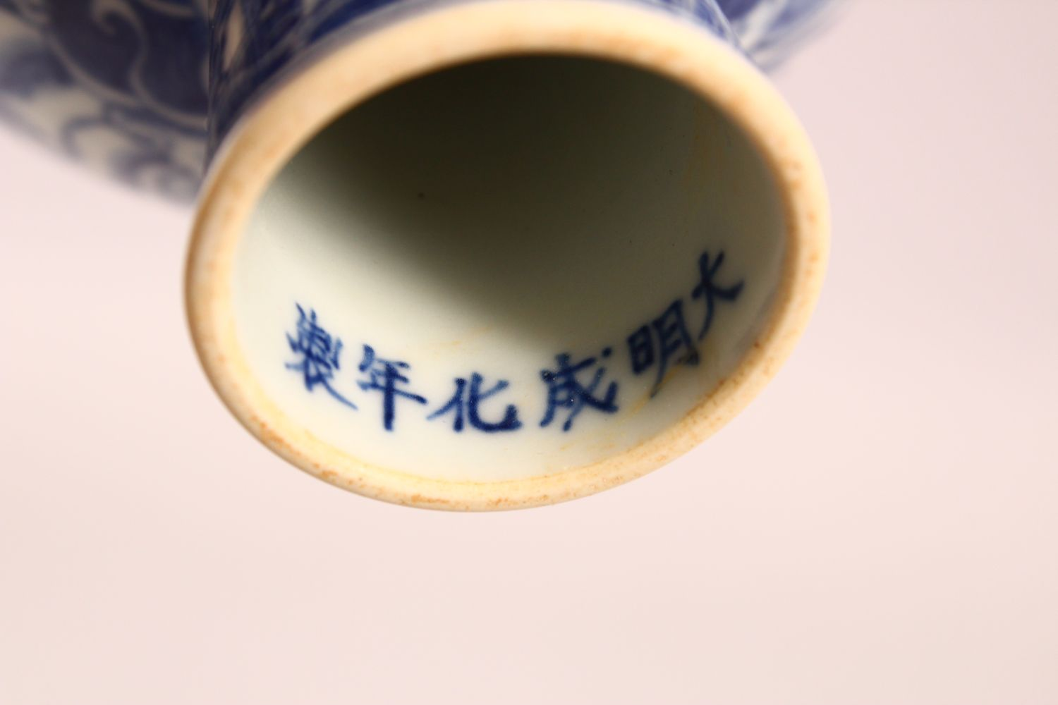 A CHINESE BLUE AND WHITE PORCELAIN STEM CUP, the bowl painted with fish amongst aquatic flora - Image 6 of 6