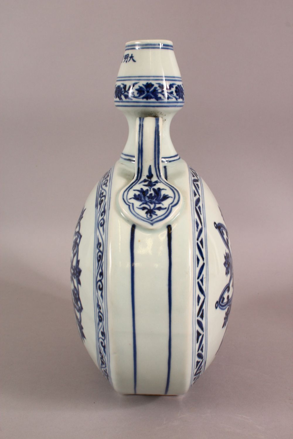 A CHINESE BLUE AND WHITE TWIN HANDLED PORCELAIN MOON FLASK, painted with stylised motifs, six - Image 5 of 6