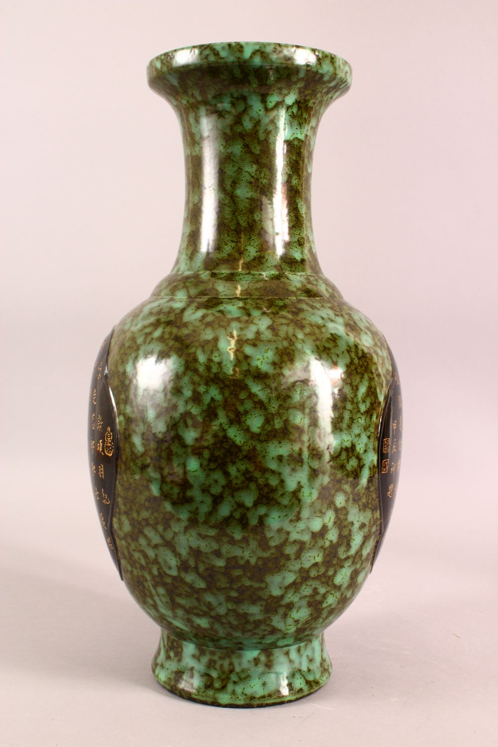 A CHINESE UNUSUAL GREEN GROUND VASE, the body with panels of calligraphic script, the base with four - Image 6 of 8