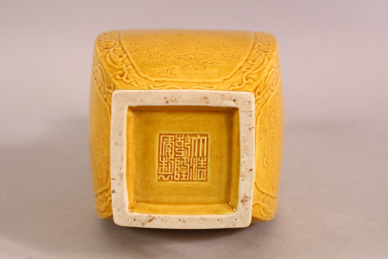 A SMALL CHINESE YELLOW GROUND SQUARE FORM VASE, with relief decoration of bats and stylised flora, - Image 5 of 6