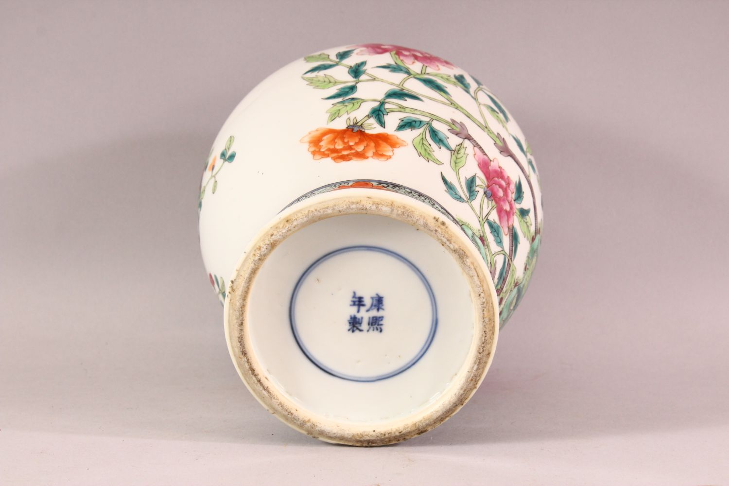 A CHINESE FAMILLE ROSE PORCELAIN JAR & COVER - decorated with scenes of native floral landscape - Image 7 of 8