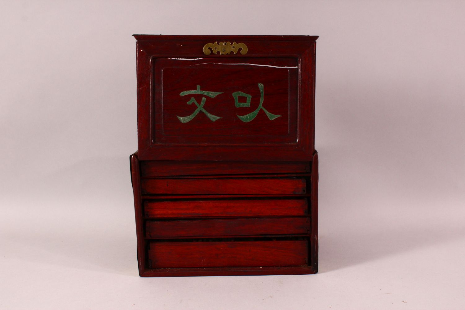 A CHINESE BAMBOO & BONE BOXED MAHJONG SET - comprising 56 drawers full of counters and sticks, - Image 6 of 6