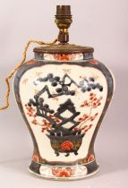 A JAPANESE MEIJI PERIOD IMARI PORCELAIN VASE / LAMP, 29cm
