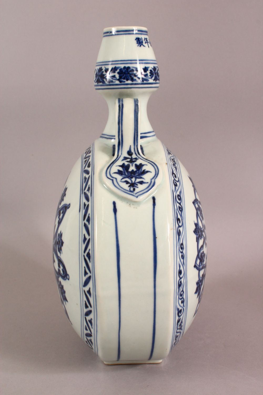 A CHINESE BLUE AND WHITE TWIN HANDLED PORCELAIN MOON FLASK, painted with stylised motifs, six - Image 3 of 6