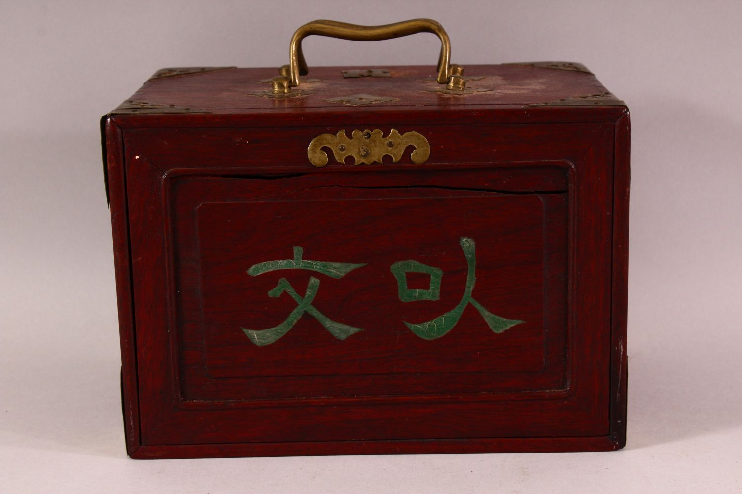 A CHINESE BAMBOO & BONE BOXED MAHJONG SET - comprising 56 drawers full of counters and sticks, - Image 5 of 6