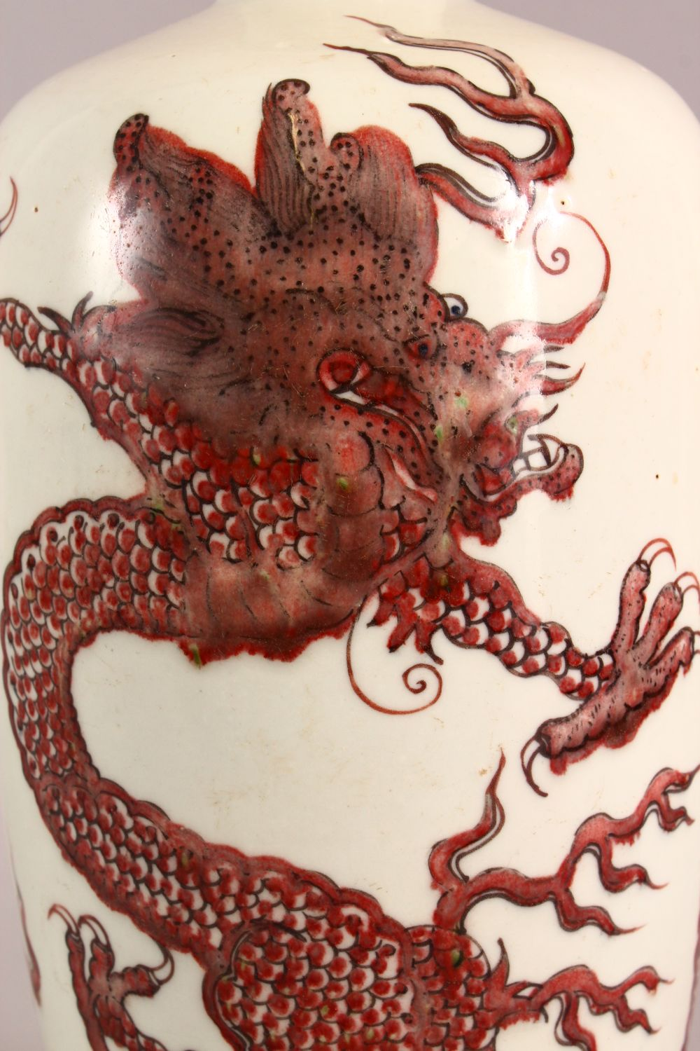 A CHINESE IRON RED DRAGON VASE, the body painted with two dragons and the pearl of wisdom, 33cm - Image 4 of 6