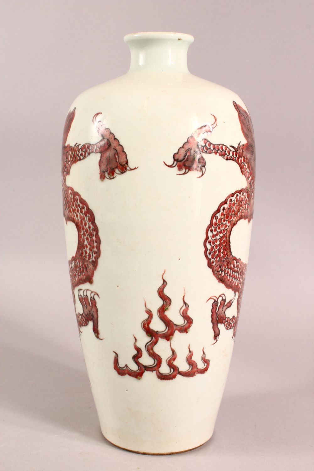 A CHINESE IRON RED DRAGON VASE, the body painted with two dragons and the pearl of wisdom, 33cm - Image 5 of 6