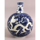 A CHINESE BLUE AND WHITE PORCELAIN MOON FLASK VASE, decorated with dragons amongst stylised waves,