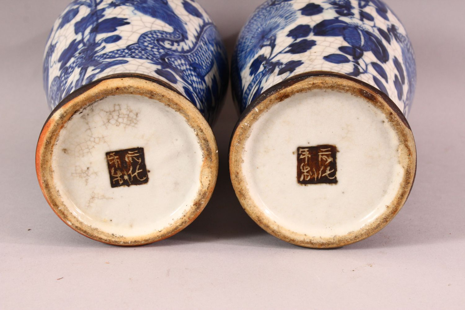TWO 19TH CENTURY CHINESE BLUE & WHITE PORCELAIN VASES & ONE COVER, the body of the vases decorated - Image 8 of 10