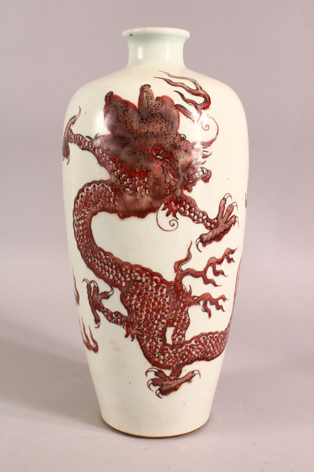 A CHINESE IRON RED DRAGON VASE, the body painted with two dragons and the pearl of wisdom, 33cm - Image 3 of 6