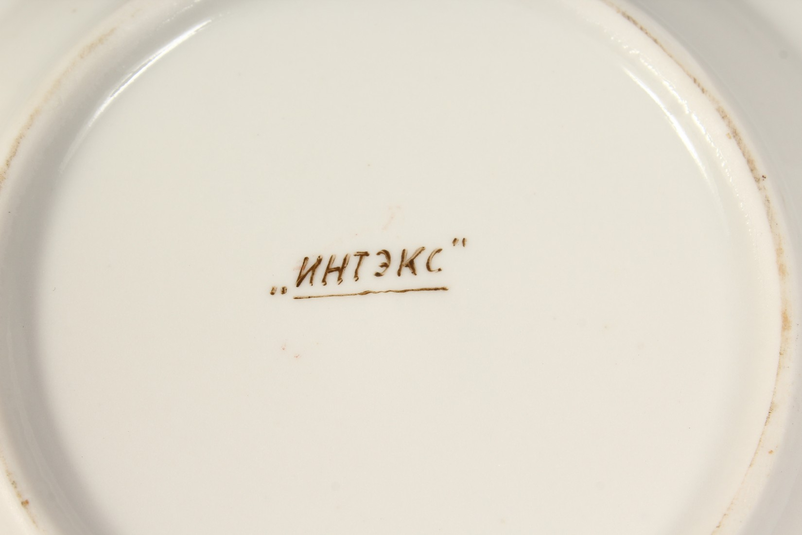 A RUSSIAN PORCELAIN SERVICE decorated with shell fish, comprising a pair of plates, 9.5ins diameter, - Image 6 of 6