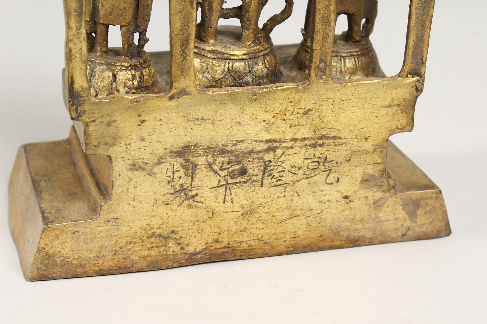 A CHINESE GILT BRONZE FIGURAL SHRINE 11ins high - Image 4 of 4