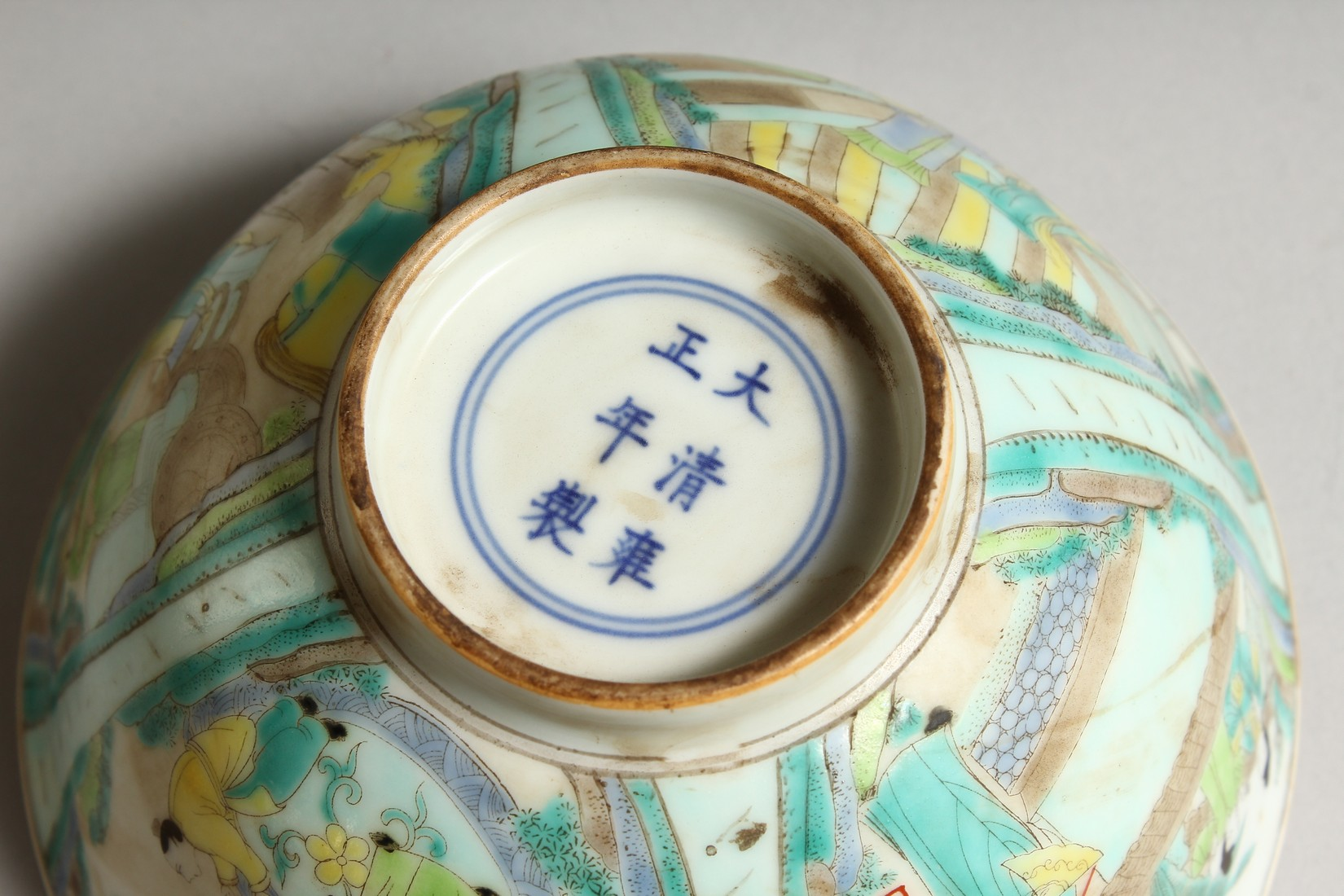 A CHINESE FAMILLE VERTE PORCELAIN BOWL, painted with figures in a landscape. 6.25ins diameter. - Image 6 of 6
