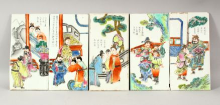 5 CHINESE FAMILLE ROSE PORCELAIN PANEL SECTIONS - each decorated with scenes of figures / warriors