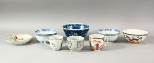 A MIXED LOT OF CHINESE 18TH - 20TH CENTURY PORCELAIN ITEMS, comprising 5 bowls, two cups and one