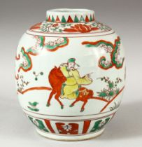 A CHINESE WUCAI DECORATED PORCELAIN GINGER JAR - decorated with scholars upon horseback and others