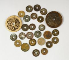 A MIXED LOT OF CHINESE CURRENCY / COINS, Of varied style and size.