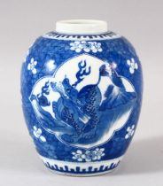 A SMALL CHINESE BLUE AND WHITE PORCELAIN JAR, possibly lacking cover, six character mark to base,