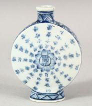 """A GOOD CHINESE BLUE & WHITE """" MOONFLASK"""" FORM PORCELAIN SNUFF BOTTLE - The base with a four"""