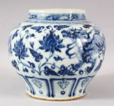 A CHINESE BLUE AND WHITE GLAZED POTTERY VASE, the body painted with kylin and stylised flora, 15.5cm