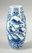 A GOOD CHINESE BLUE & WHITE PORCELAIN SLEEVE FORM VASE - decorated with scenes of battle among