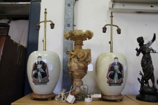 A pair of Chinese style table lamps and an alabaster lamp base (AF).