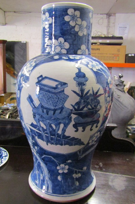 Various ceramics inc Minton, Susie Cooper, Limoges, Wedgwood and Poole, Oriental style lamp and - Image 6 of 8