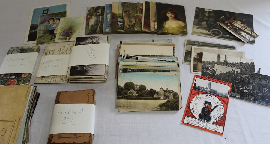 Selection of mainly topographical postcards including early Boston, Glentham, Cleethorpes & Royal