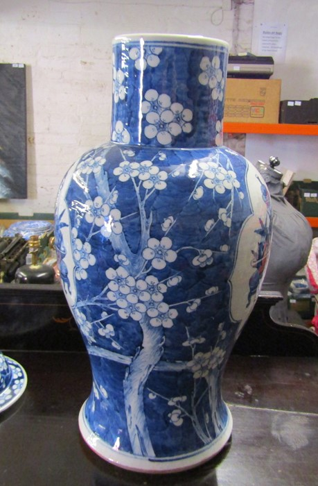 Various ceramics inc Minton, Susie Cooper, Limoges, Wedgwood and Poole, Oriental style lamp and - Image 7 of 8