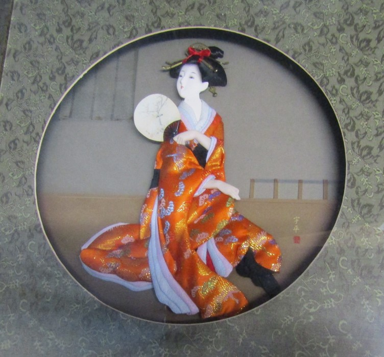 2 framed Japanese 3D wall art pictures 46 cm x 70.5 cm and 48 cm x 54.5 cm - Image 3 of 6