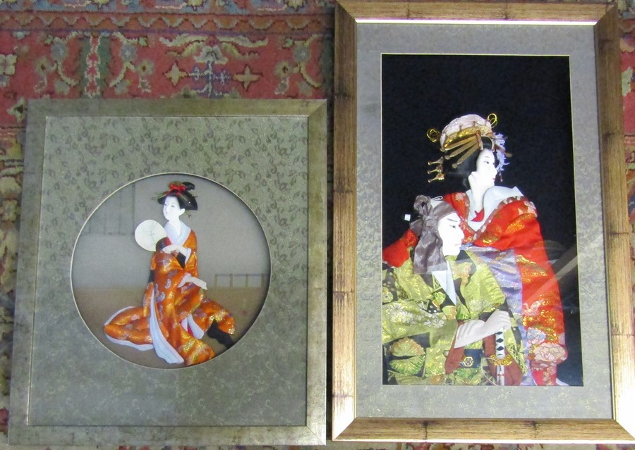 2 framed Japanese 3D wall art pictures 46 cm x 70.5 cm and 48 cm x 54.5 cm