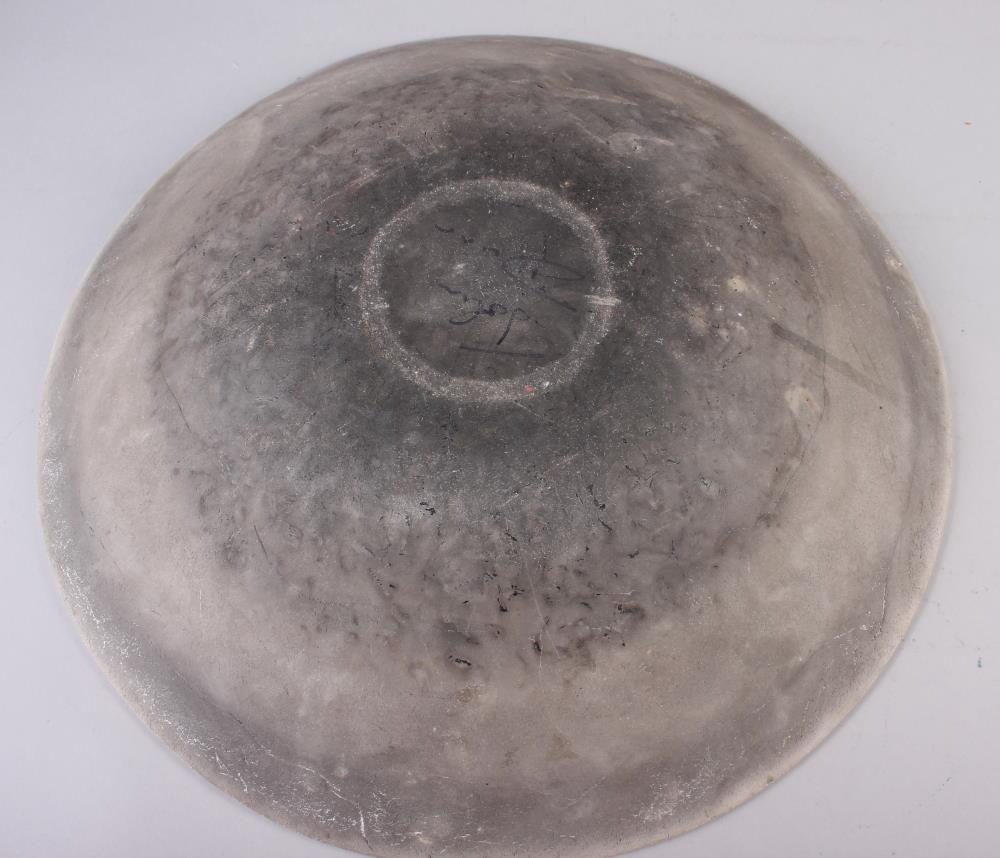 "A John Dunn Raku pearlescent shallow bowl, 17 1/2"" dia x 3 3/4"" high - Image 3 of 5"