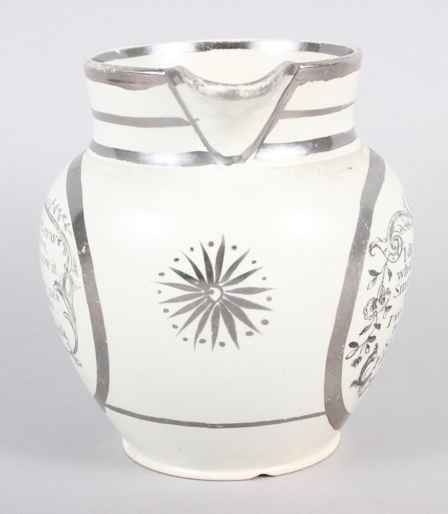 "A 19th silver and white glazed pearlware jug with verse decoration, 4 1/2"" high (chip to base) - Image 2 of 7"