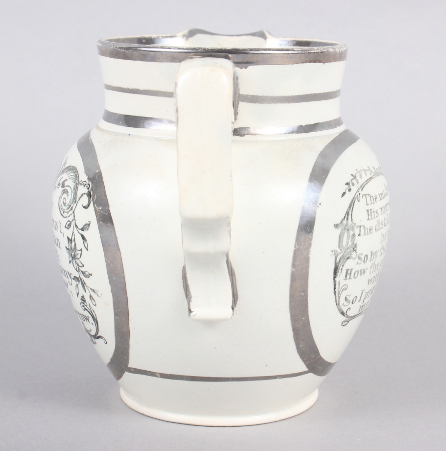 "A 19th silver and white glazed pearlware jug with verse decoration, 4 1/2"" high (chip to base) - Image 4 of 7"