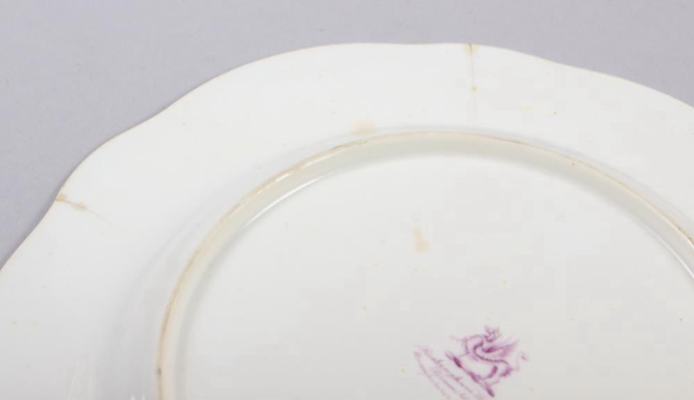A Rockingham porcelain part dessert service, comprising six plates and two dessert dishes with - Image 16 of 24