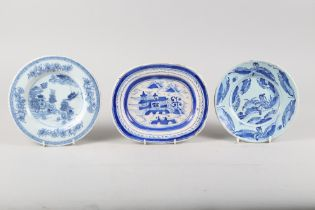 """A mid 18th century London delft plate with vase of flowers design, 9"""" dia, a mid 18th century"""