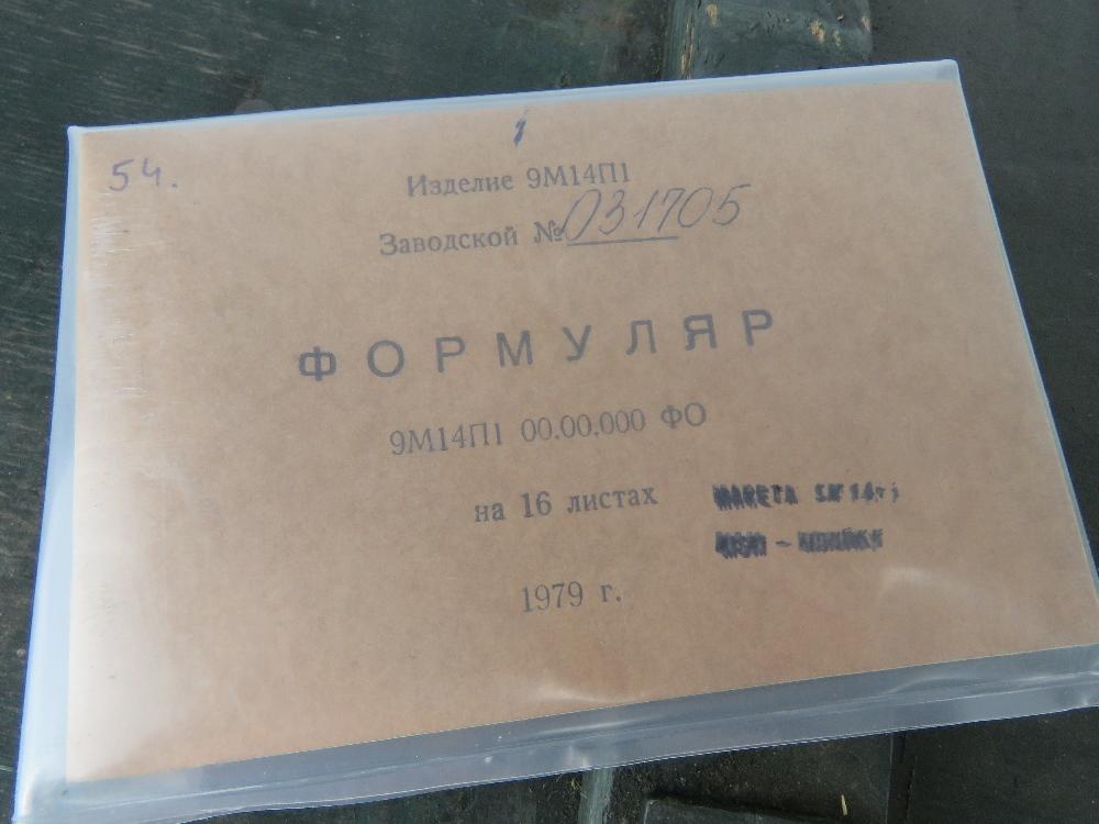 A inert Soviet 9M14 Malyutka missile in transit case. - Image 9 of 12