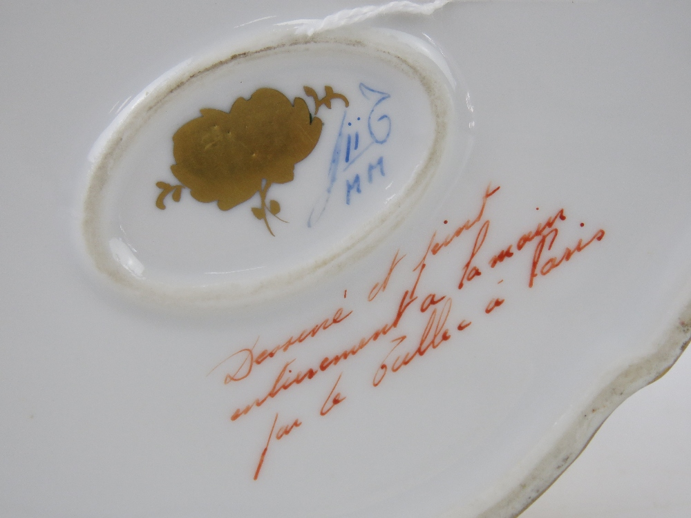 A Halcyon Days enamel trinket box '1981 A Year to Remember', - Image 4 of 7