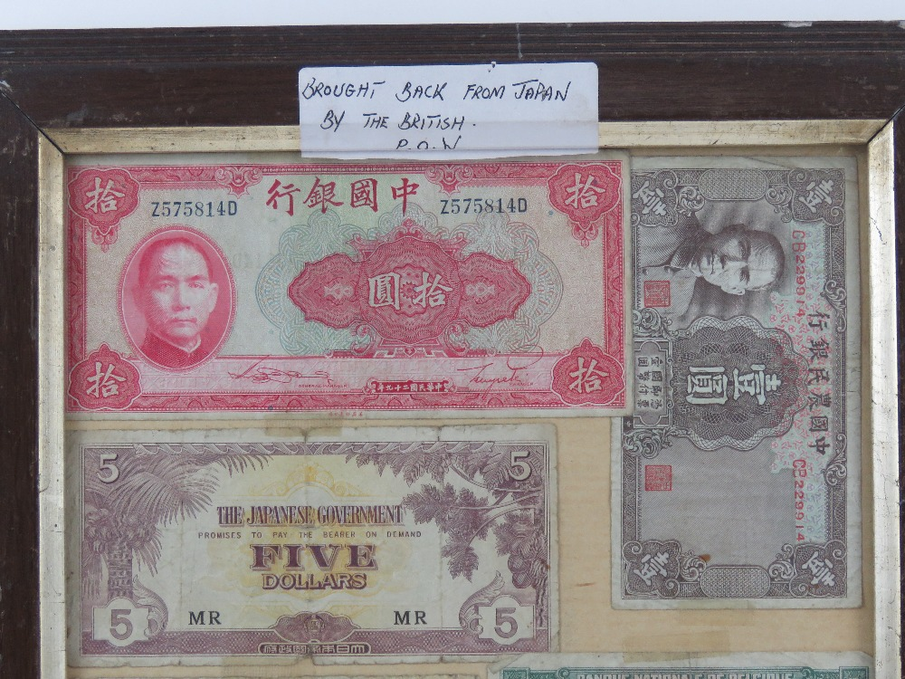 A framed montage of cWWII bank notes inc Chinese, Belgian, Japanese, German etc, - Image 2 of 4