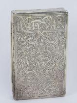 A cigarette box having Egyptian hallmark upon (Al-Mansura? assay mark,