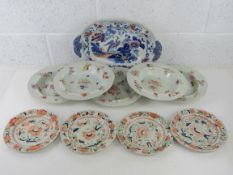 A set of five Mason's Ironstone bowls having Oriental peony design with butterflies upon.