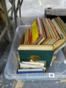 VARIOUS RECORD ALBUMS, AND STAMP ALBUMS ETC.